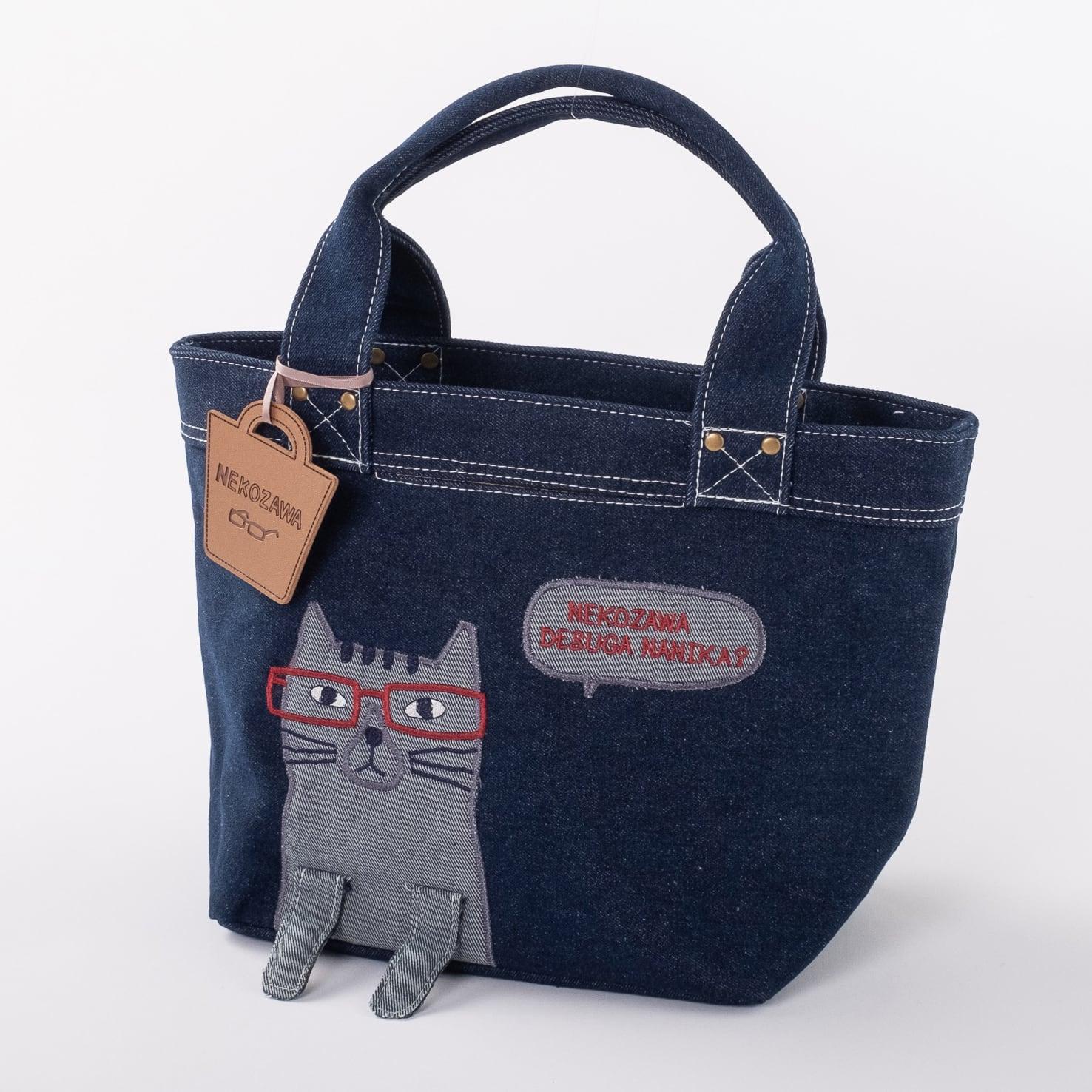 デニムミニトートバッグ 「ネコまるけデニムミニトートバッグ コン」