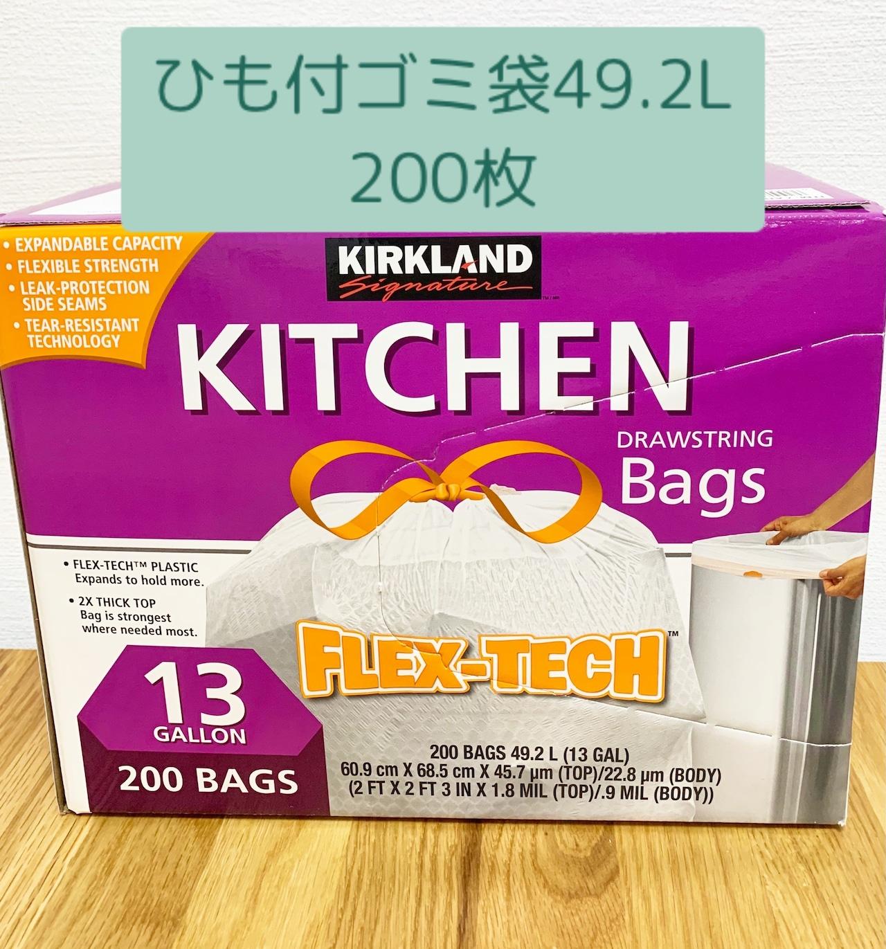 KS 13G DRAWSTRING BAG(ひも付きゴミ袋49.2L)200枚