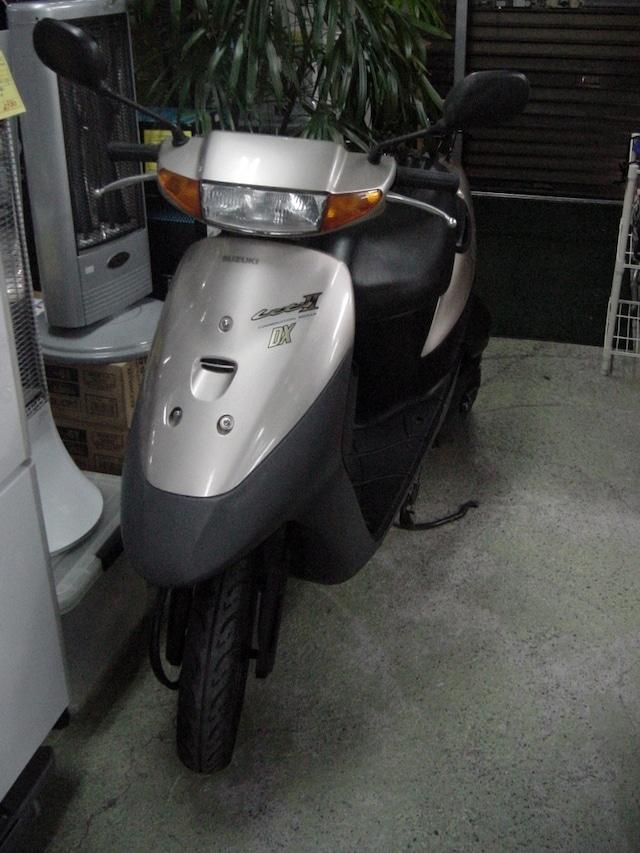 SUZUKI レッツ2 DX セル始動確認済み 実働車 中古車 原付バイク 引取り限定商品