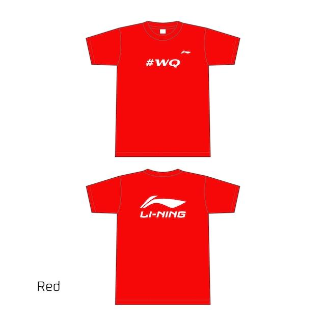 渡辺勇大 デザインTシャツ・WQ(赤)