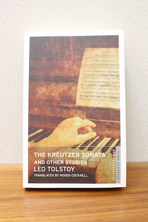 『The kreutzer sonata and other stories』洋書・ペーパーバック (クロイツェル・ソナタ、その他短編)Leo Tolstoy(レフ・トルストイ)著