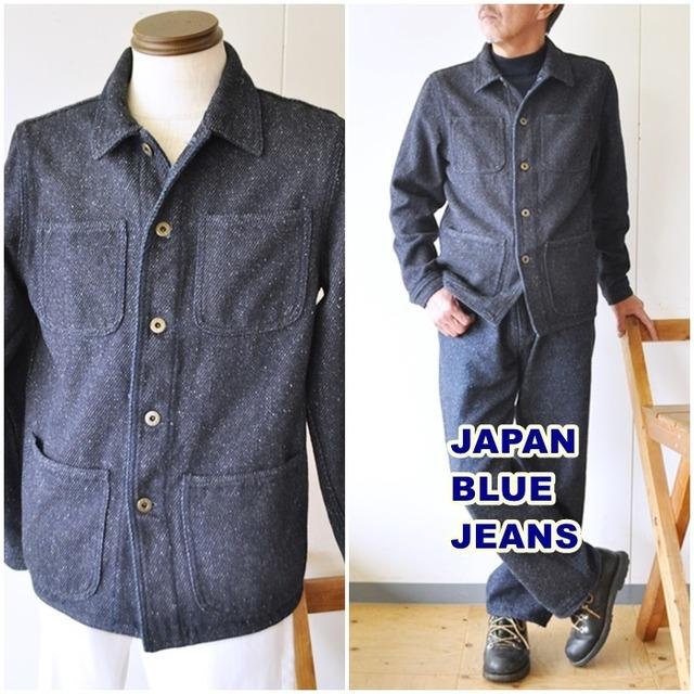 JAPAN BLUE JEANS ジャパンブルージーンズ  デニムツィードジャケット  707361 カバーオール