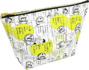 ドラえもん50周年 ポーチ  (1)心に響く名言集  /   エンスカイ