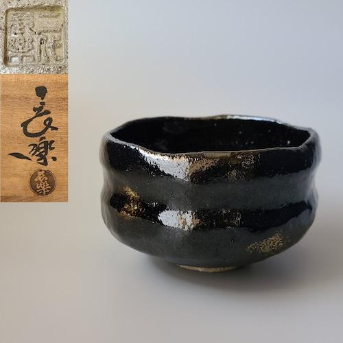 茶道具 二代 小川長楽 黒 茶碗 共箱 上作 角印 無傷 陶芸 京都 楽焼