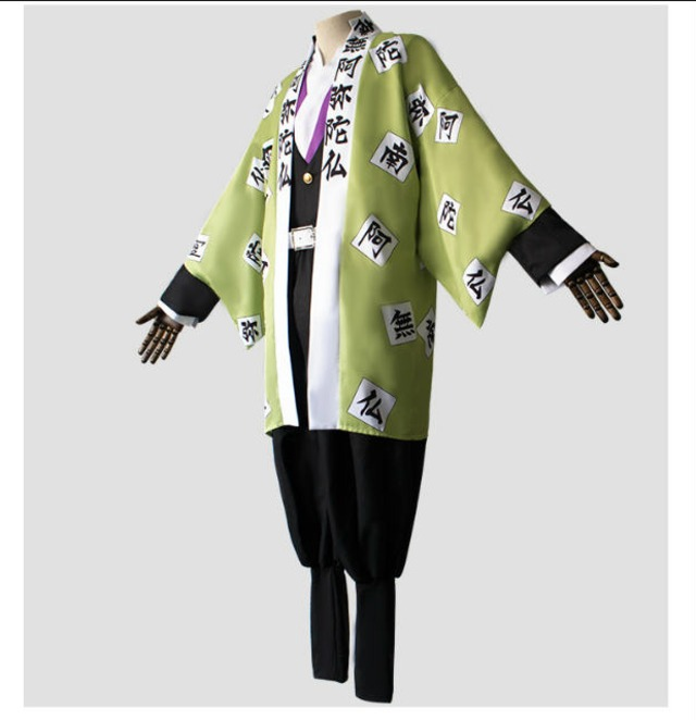 悲鳴嶼行冥 (ひめじま ぎょうめい) コスプレ衣装 コスプレ 服 岩柱 生地 コスチューム キッズ 衣装 数珠 なりきり 制服 着物 ハロウィン パーティー