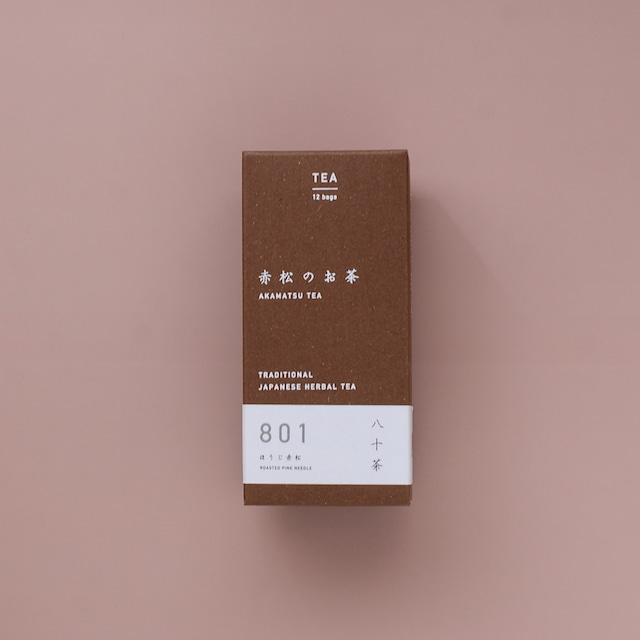 八十茶 801 ほうじ赤松 | 国産 松葉茶 (長野県)