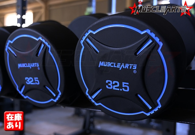 【32.5kg×2】MUSCLEARTSオリジナルダンベル ペア【単品販売】【数量限定】【全国送料無料】