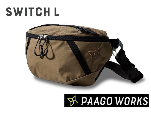 【paagoworks】 SWITCH L DV(Dark Beije)