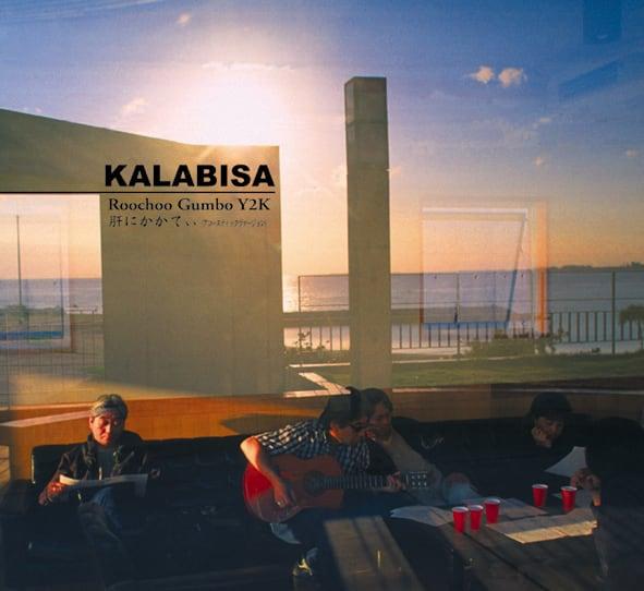 【Roochoo Gumbo y2k】Kalabisa