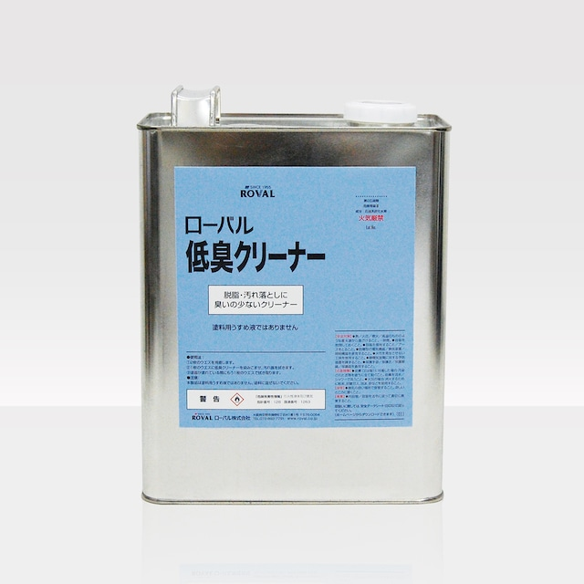 ローバルシンナー 1L缶