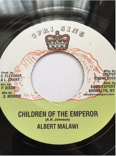 Albert Malawi (アルバート・マラウィ) - Children Of The Emperor【7'】