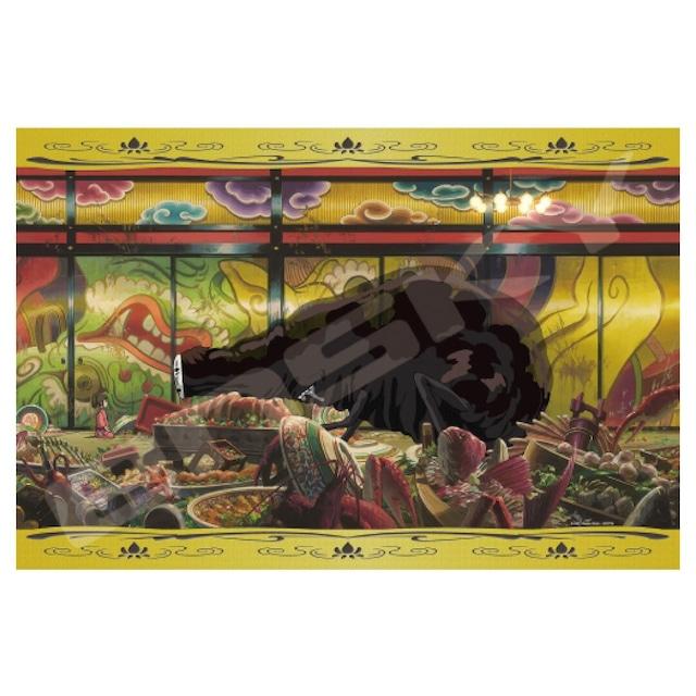 【8/7発売開始】千と千尋の神隠し プレミアムフォイルジグソーパズル 1000ピース(饗宴の宴/9439)