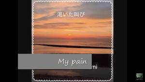 【XFD】1st.Mini Album「渇いた叫び」(Official PV)