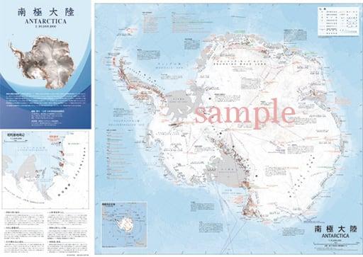 「南極大陸地図」  縮尺:1,000万分の1