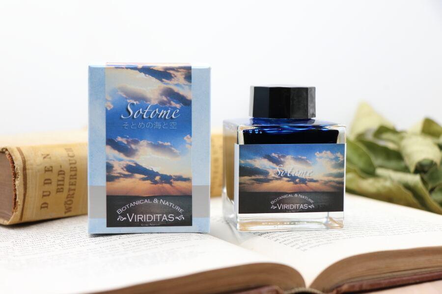 Viriditasオリジナルインク「そとめの海と空」ブルー系