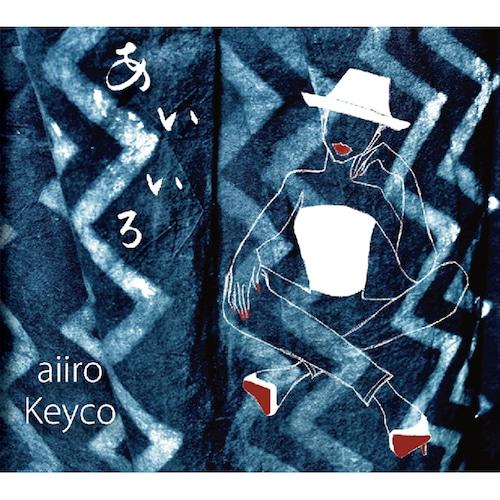 "【CD】Keyco - あいいろ ""Keyco 20th Anniversary Album"""