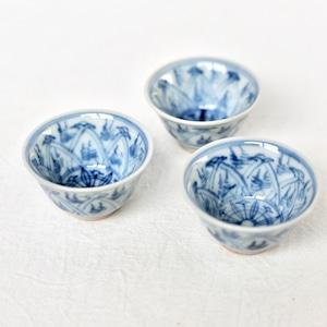 【071】九谷焼染付 ちょく(1個) 明治 / Kutani Sometsuke Plate Butterflies & Plum Blossoms / Meiji Era