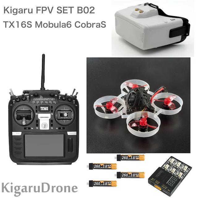 【KigaruDrone タイニーコンボセット タイプB02 T18】Mobula6(ブラシレスモーター) + TX16 + SKYZONE CobraSゴーグル + 充電器 + バッテリーセット