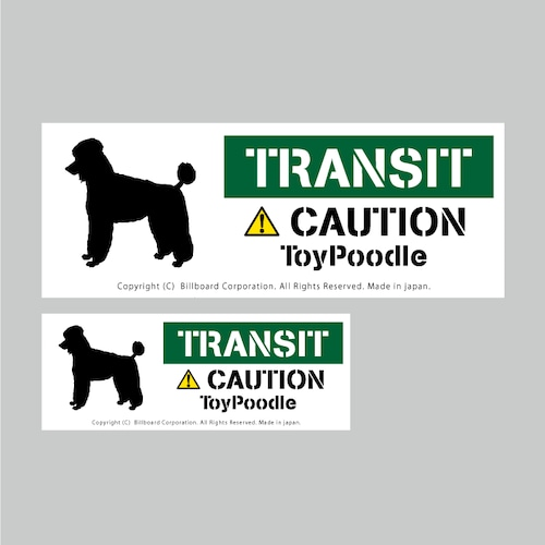 TRANSIT DOG Sticker [Toy Poodle]番犬ステッカー/トイプードル