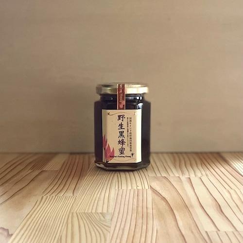 シタァール 野生黒蜂蜜