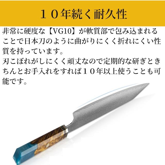 ダマスカス包丁 【XITUO 公式】   三徳包丁 刃渡り 16.7cm VG10 ks20082306