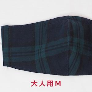 手作り立体マスク(ガーゼ)/ブラックウォッチ・大人用Mサイズ (5-246)
