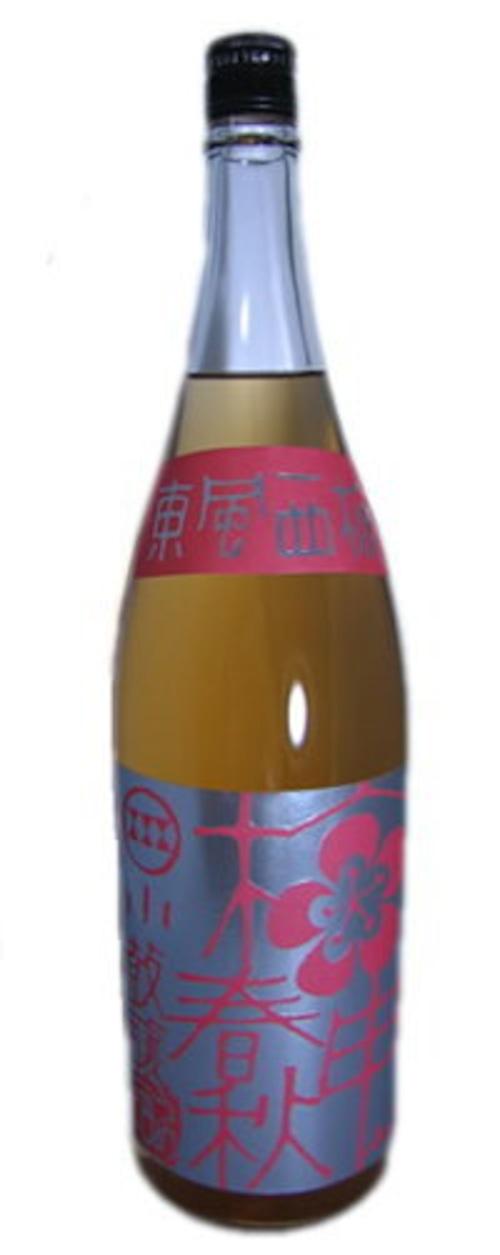 【西山酒造場】小鼓 梅申春秋 梅酒 1800ml