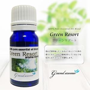 Green Resort (グリーンリゾート)