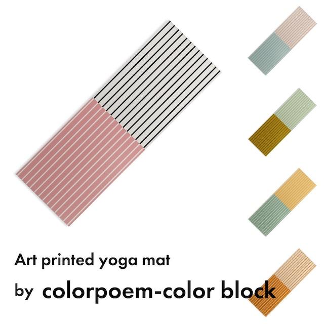 アートプリント ヨガマット -by color poem- color block【受注生産品: 11月中旬頃入荷分 オーダー受付中】