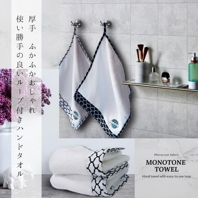 【ハンドタオル】モロッカン生地がおしゃれな今治で作ったタオル 包装あり!綿100% タオルギフト 肌に優しい日本製 約34×38cm 厚手 ループ付 吸水 ペア 白 黒