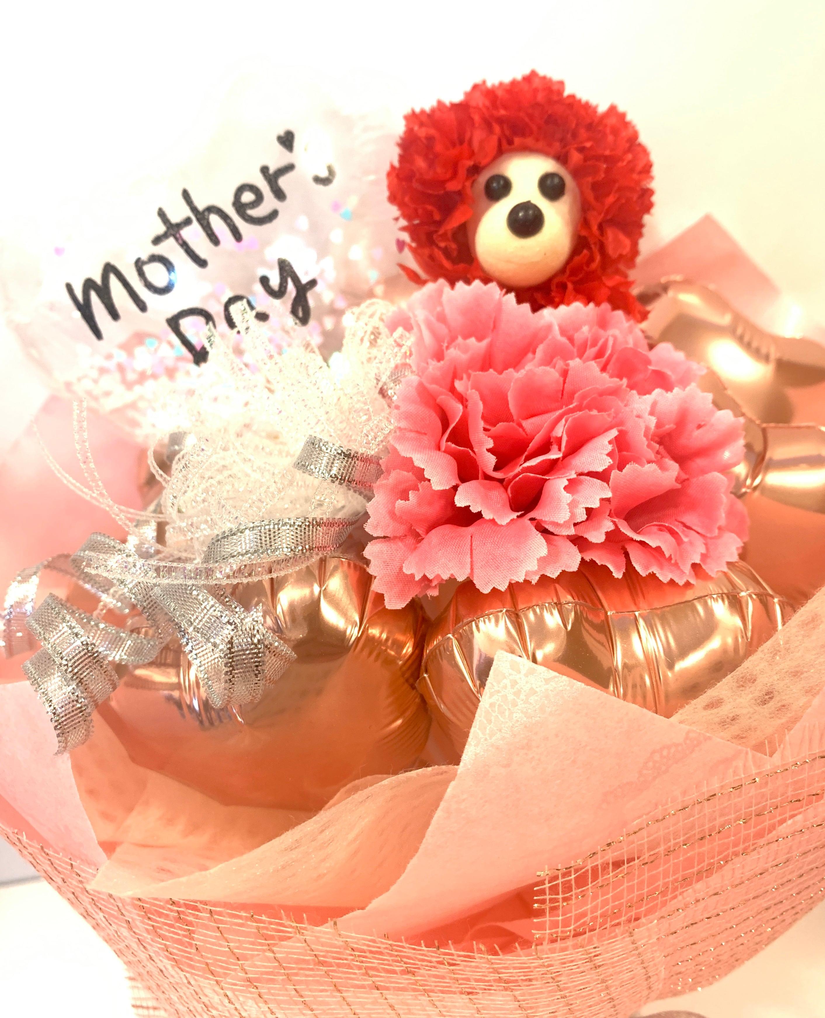 【母の日ギフト】Happy Mother's Day バルーンブーケ
