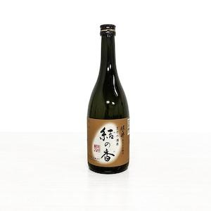 純米大吟醸 結の香 720ml