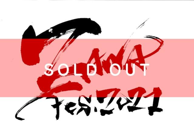 【7/17 ZAWA Fes.2021 @ジャパンパビリオン ホールA チェキ】 (メンバー指定可能)【NI057】
