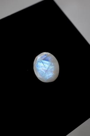 White Labradorite - 009
