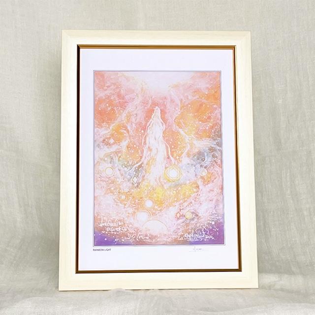 龍神 ヒーリングアート、~RAINBOW LIGHT~ 額装A4ジクレーアート