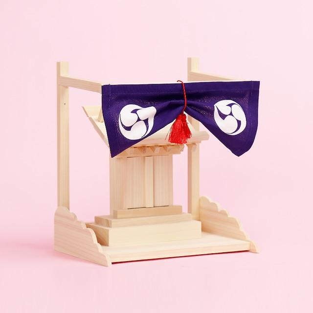 小さなお宮さん 神幕 棚板付き / お守り飾り