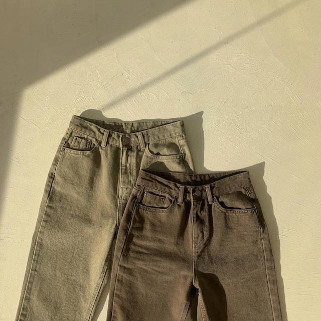 high rise denim pants