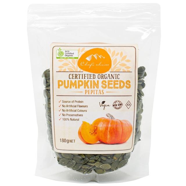 シェフズチョイス オーガニック パンプキンシード 180g Certified Organic Pumpkin Seed Pepitas 有機かぼちゃの種