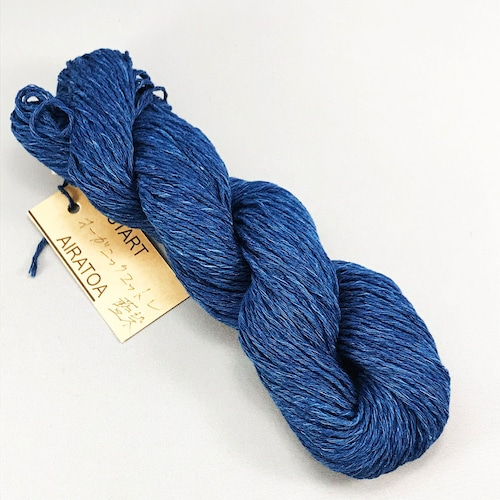 Nn29) オーガニックコットン 藍染