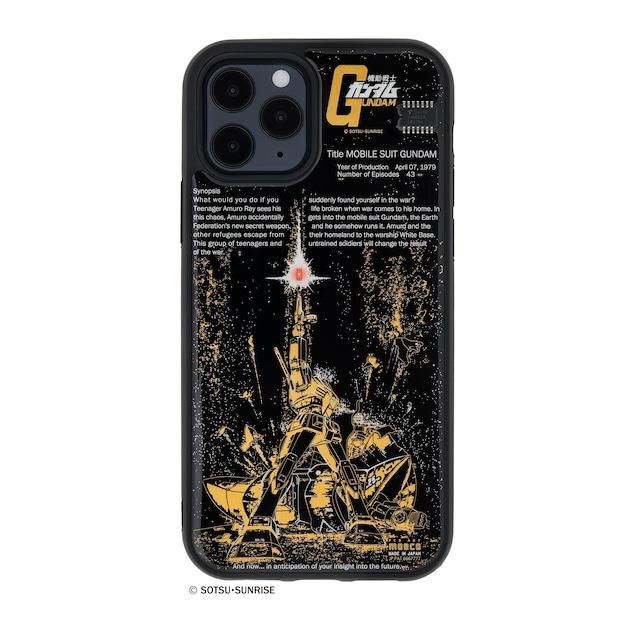 FLASH ガンダム ラストシューティング Ver. 基板アート iPhone 12 / 12 Proケース【東京回路線図A5クリアファイルをプレゼント】
