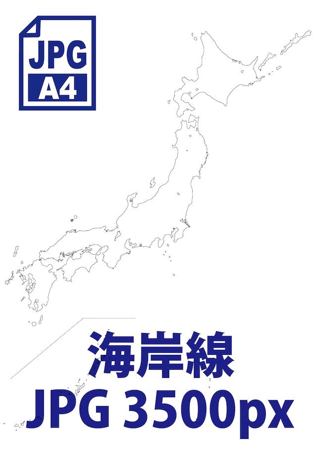 日本地図《海岸線のみ》(画像データ3500px)