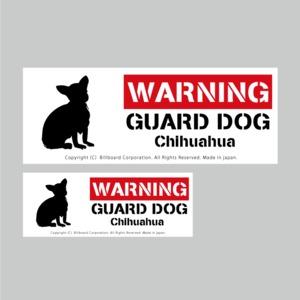 GUARD DOG Sticker [Chihuahua]番犬ステッカー/チワワ