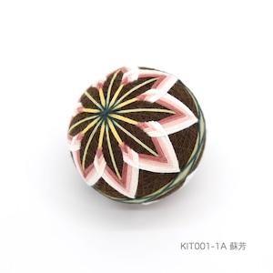 手まり制作キット「やさしい菊かがり」(テキストあり)_KIT001-1