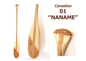 KUKU Paddle_01【Canadian-NANAME】