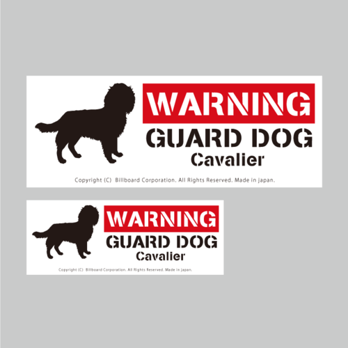 GUARD DOG Sticker [Cavalier]番犬ステッカー/キャバリア