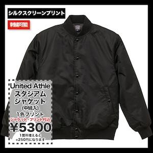 United Athle スタジアム ジャケット (中綿入) (品番7491-01)