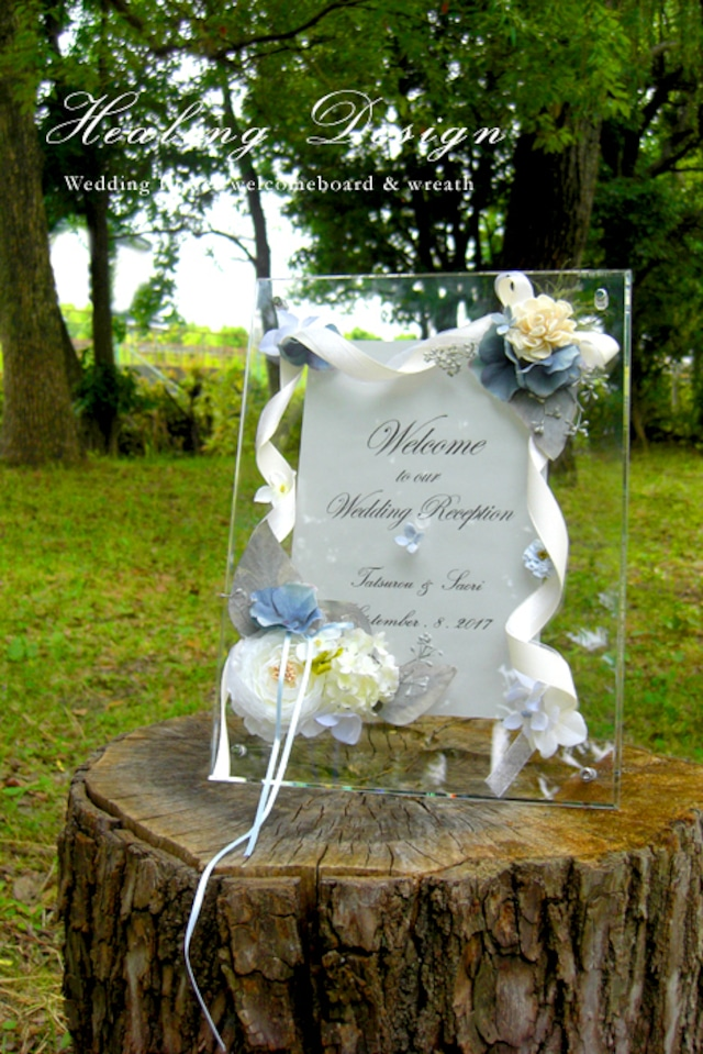 ウェルカムボード(クリアー&ブルーフラワー)結婚式 ウェディングボード  ガーデンウェディング  / 受注製作