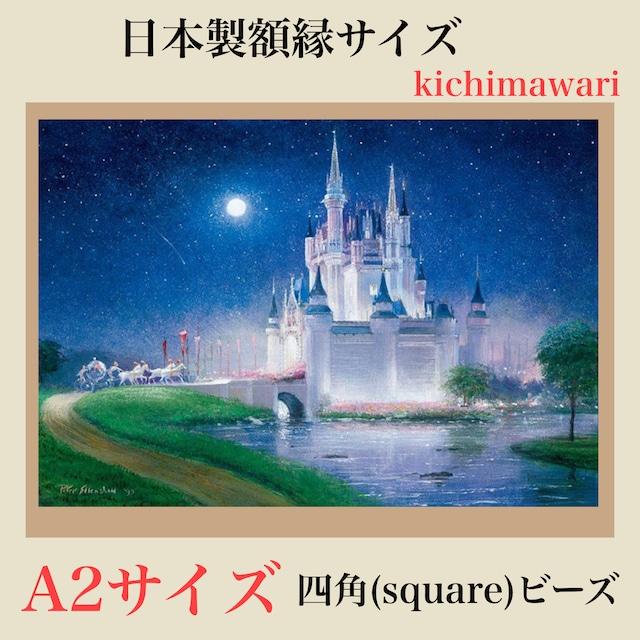 A2サイズ・四角ビーズ【sk-585】日本製額縁サイズ★フルダイヤモンドアート★