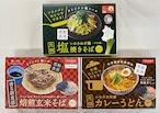 スープ付き米粉麵3種セット