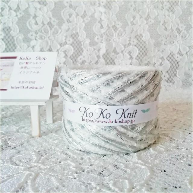 §koko§ 銀世界 1玉67g以上  リボン糸 フェザー ラメ糸 毛糸 引き揃え糸